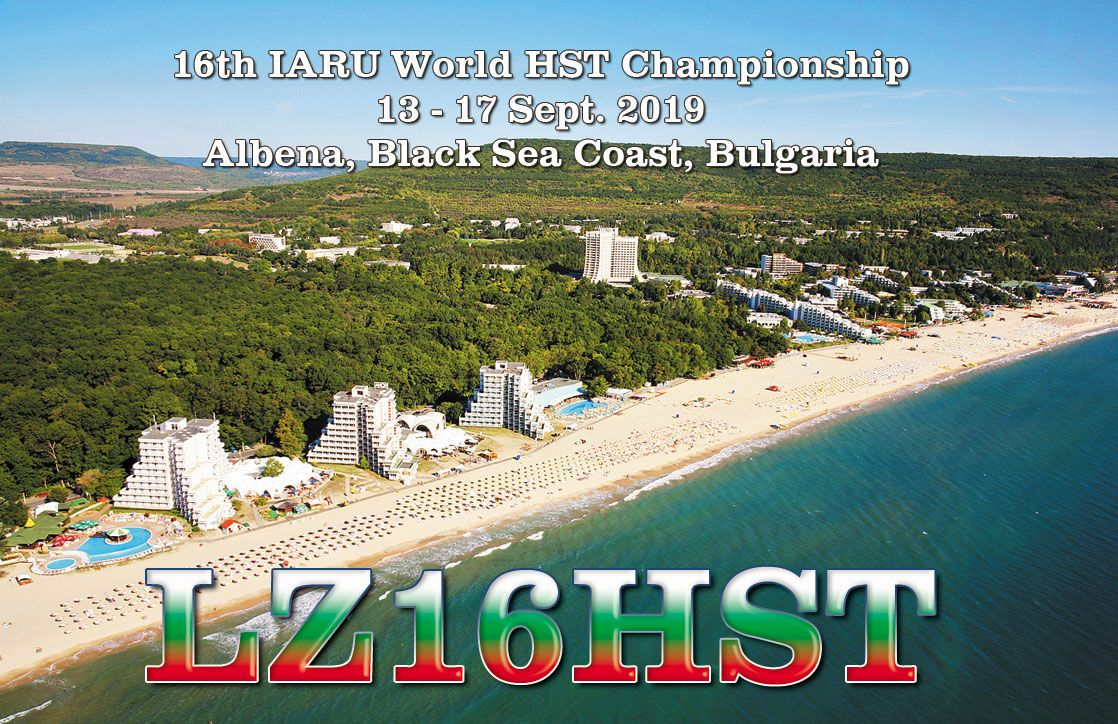 LZ16HST QSL back-side